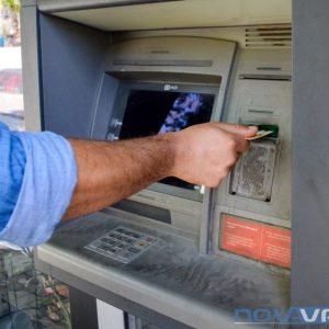 Важна новина за всички българи, които използват банкомати