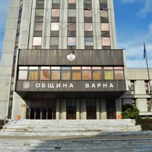 Въпреки пандемията: Община Варна с 56% изпълнение на бюджета, без просрочени задължения (ВИДЕО)