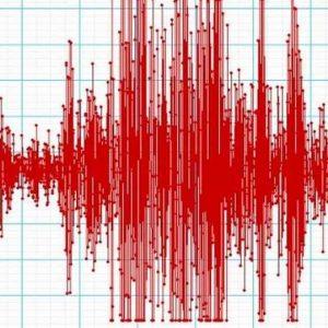 Земетресение е усетено в България