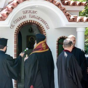 Откриха нов асансьор и параклис в АГ-то във Варна