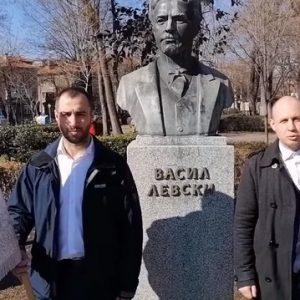 По повод 148 години от обесването на Левски: Факелно шествие ще има в Бургас (ВИДЕО)