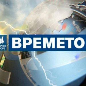 ТВ Черно море - Прогноза за времето за 06.04.2020 г.