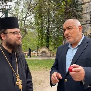 Борисов с остра критика към Румен Радев точно на Великден (ВИДЕО)