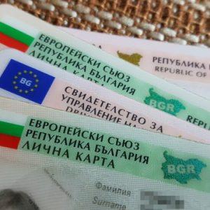 В сряда няма да се издават лични документи с експресна поръчка