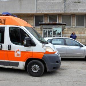 Дарение получи Спешна помощ - Варна