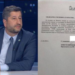 """""""Демократична България"""" отговори писмено на поканата на ГЕРБ за преговори"""