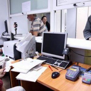 Днес във Варна няма да се издават лични документи с експресна поръчка