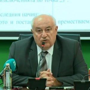 Екоминистърът: Уволних директорката на РИОСВ-Бургас (ВИДЕО)