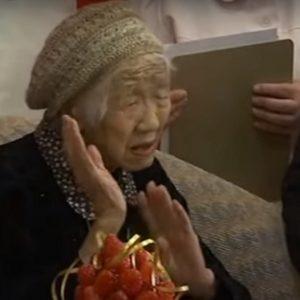 Жена на 117 счупи световен рекорд