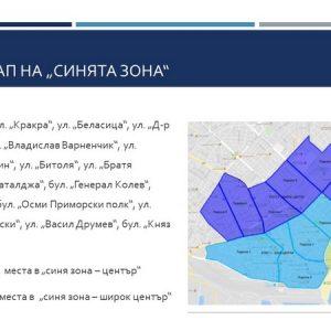 """Започва приемa на документи за """"синя зона – широк център"""" във Варна"""