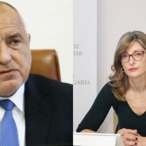 Захариева и Борисов изказаха съболезнования на семействата на жертвите в Израел