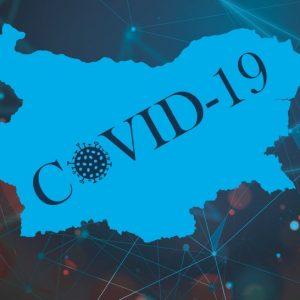 Има нови три жертви на коронавируса в България