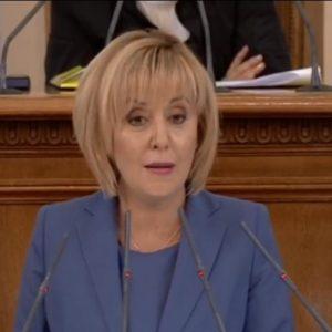 Искат оставката на Мая Манолова като председател на комисията по ревизията