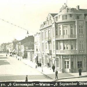 Къщите на Варна - хан