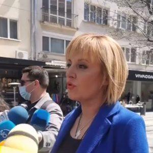 Манолова с коментар за третия мандат (ВИДЕО)