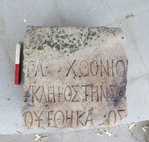 Ново интересно археологическо откритие по Черноморието ни (СНИМКИ/ВИДЕО)