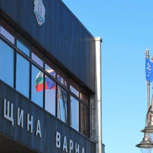 Объсждат публично отчета за изпълнението на бюджета на Варна