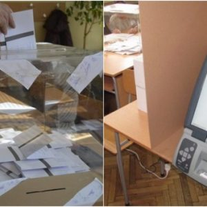Окончателно решиха как ще се гласува на избори