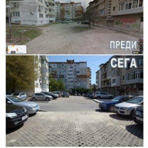 Приключва изграждането на нови паркоместа между бул.
