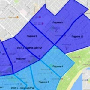 Продължава разчертаването на синята зона във Варна