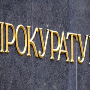 Прокуратура с подробности за убийството на дете в с. Ковачевци