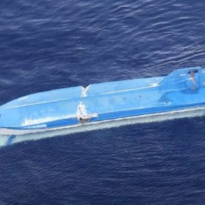 Руски и японски кораб се сблъскаха в Охотско море. Има жертви